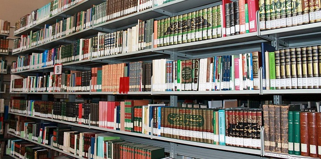 The Library currently contains more than 38,000 volumes, 900 periodicals, 250 manuscripts..