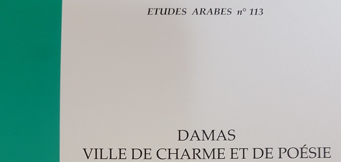 The latest issue of Etudes Arabes is now available: 'Damas. Ville de charme et de poésie'