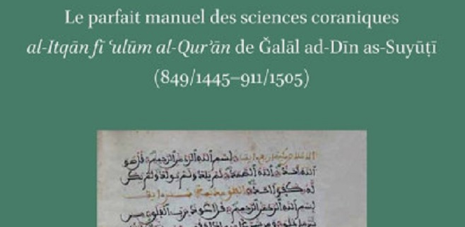 "On 22 February at 5pm Lecture by Michel Lagarde: ""L'obsession de la Parole : Présentation de Le parfait manuel des sciences coraniques de Jalāl al-Dīn al-Suyūtī (1445-1505)"""